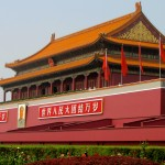 Tiananmen Square and The Forbidden City – Lessons in shoving old ladies
